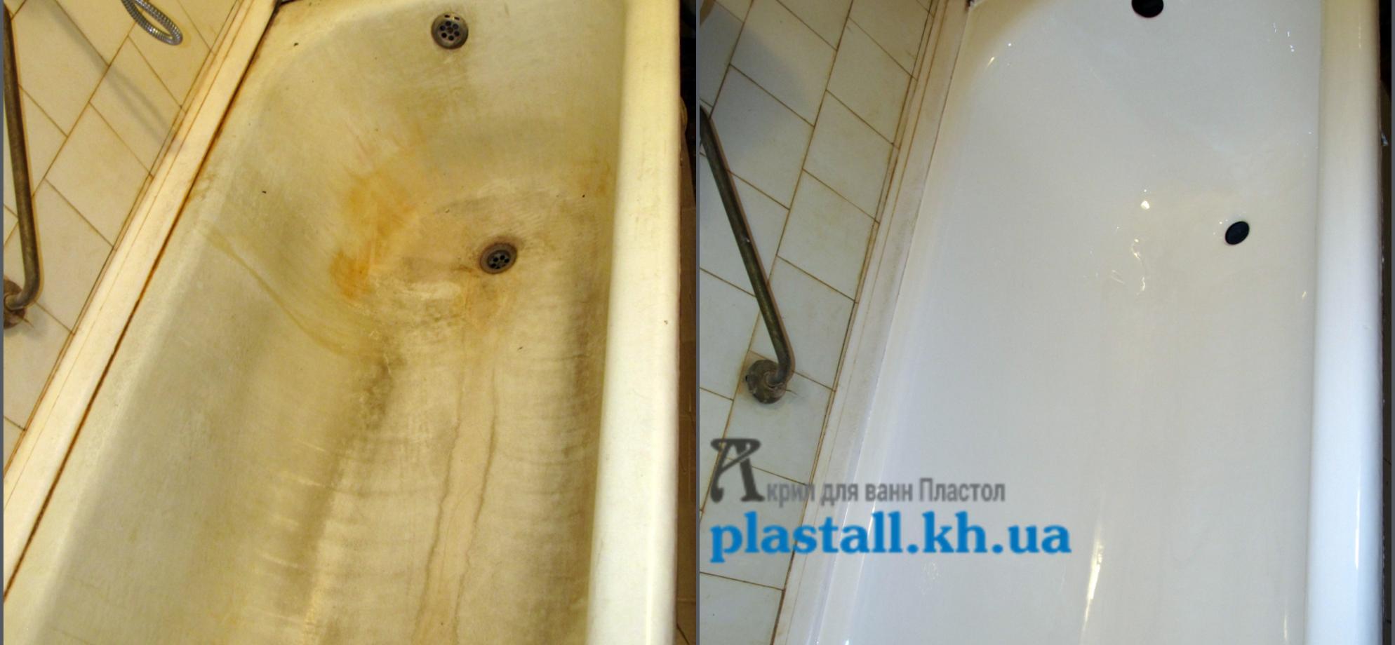Эмалировка ванны жидким акрилом