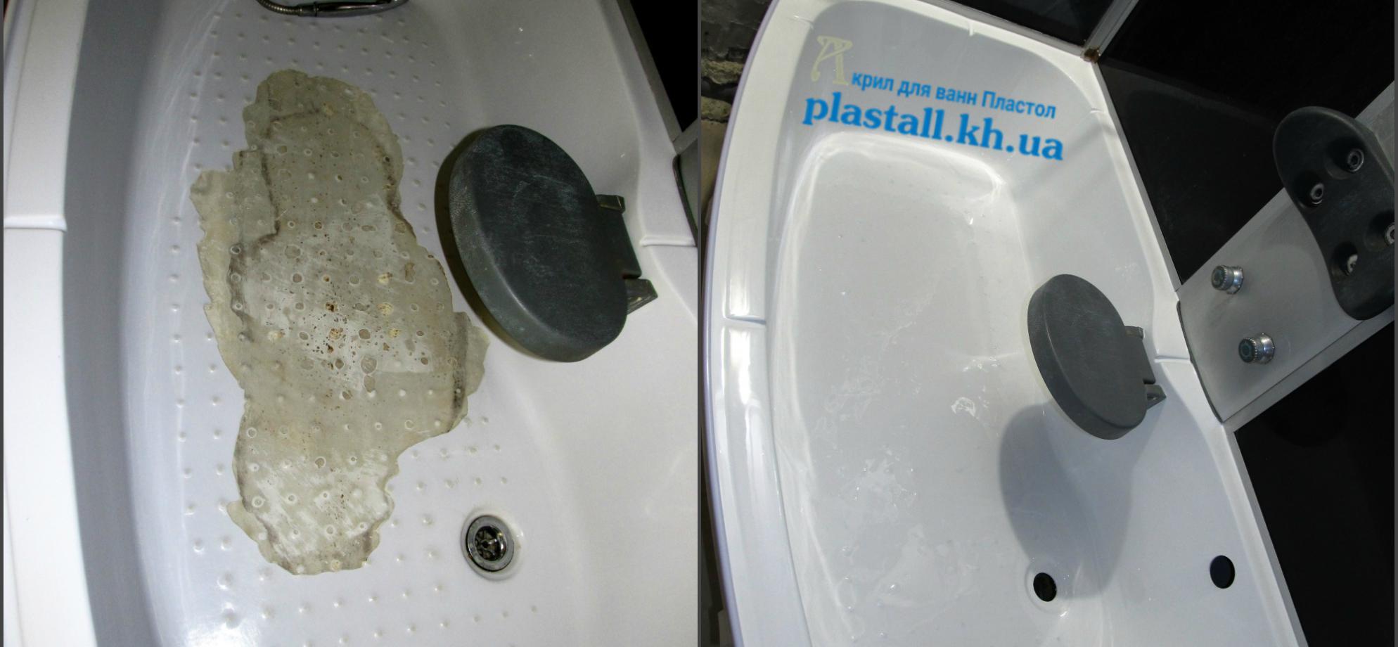 Обновление ванны акрилом