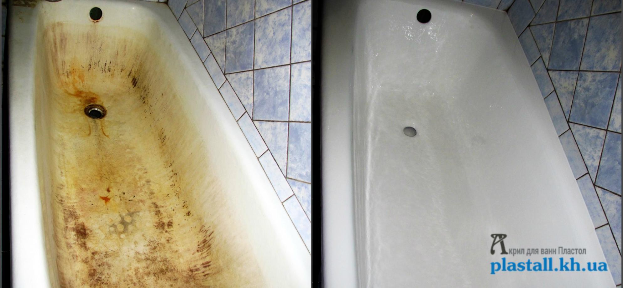 Ремонт ванны Буды