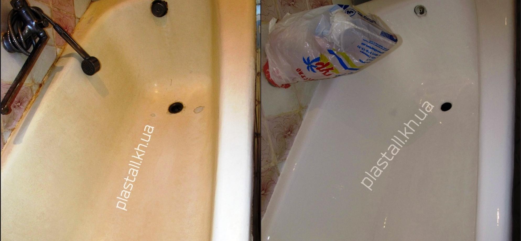 Реставрация ванны Пластолом
