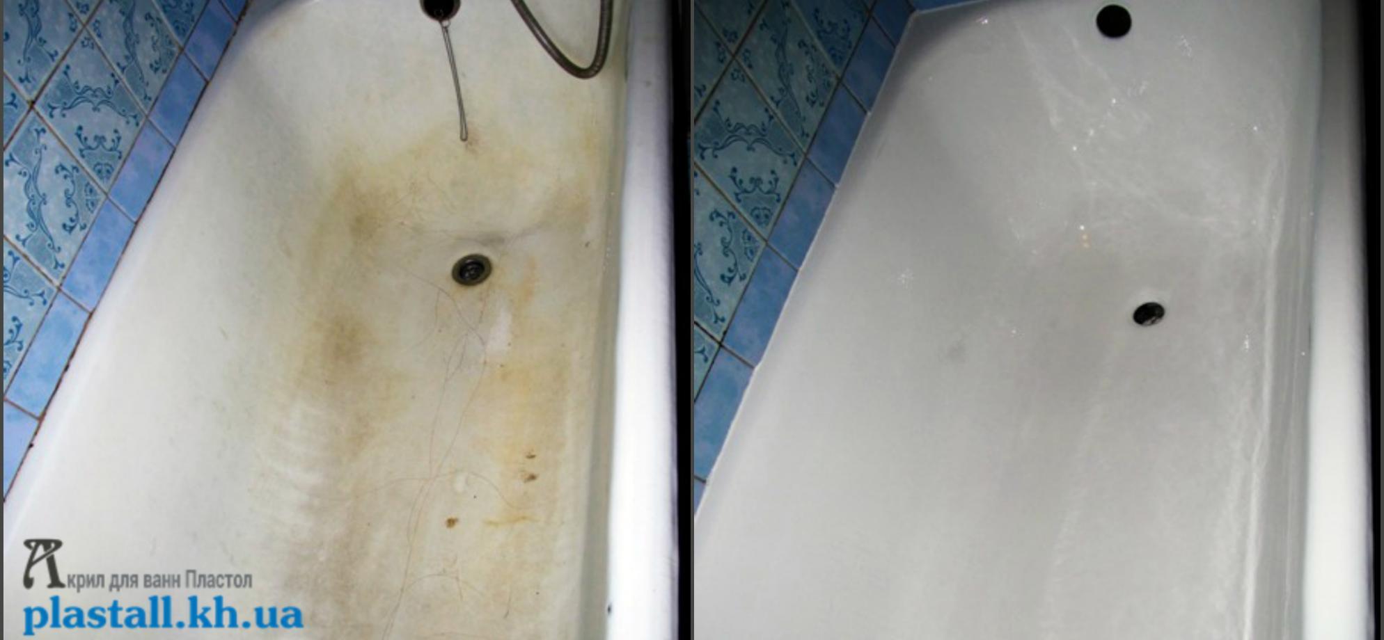 Реставрация ванны в Первомайском