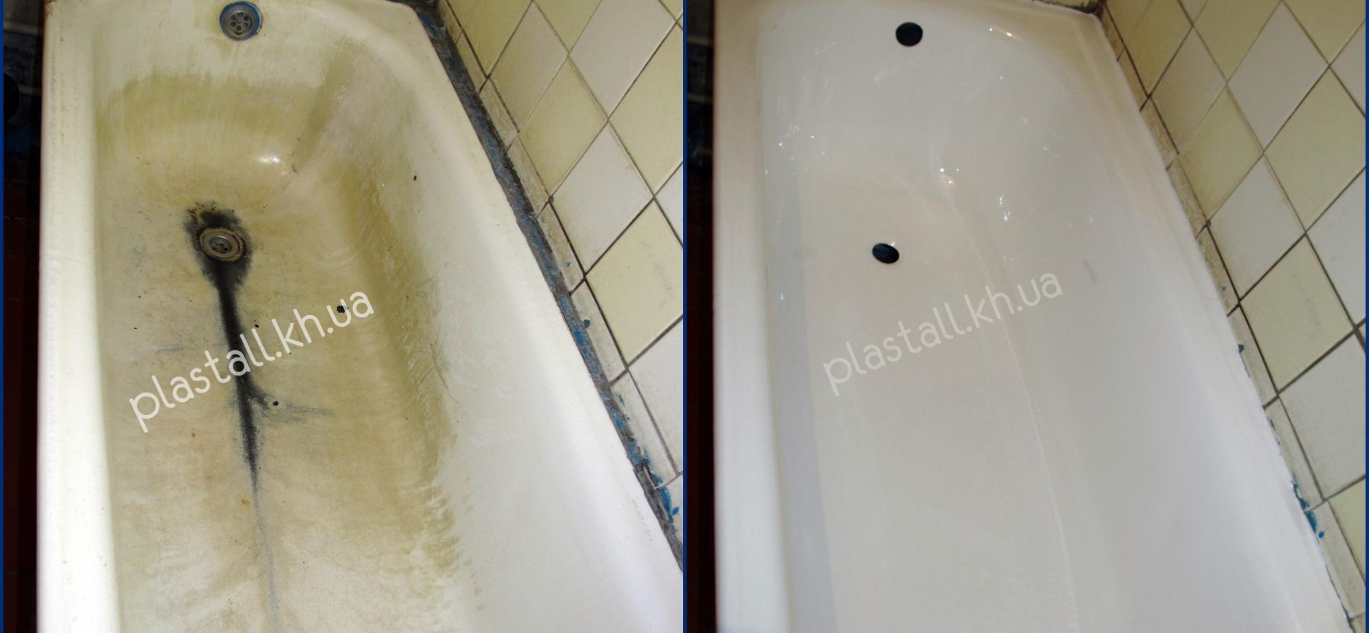 Восстановление ванныакрилом