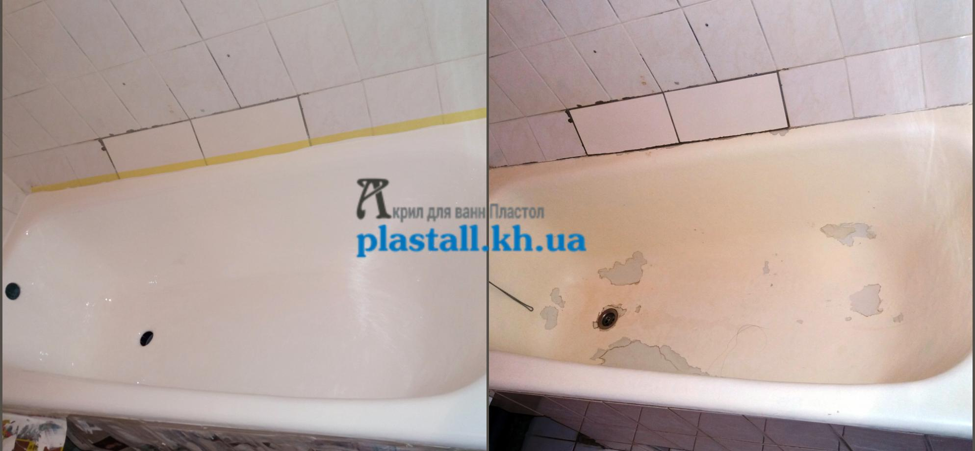 Восстановление ванны акрилом
