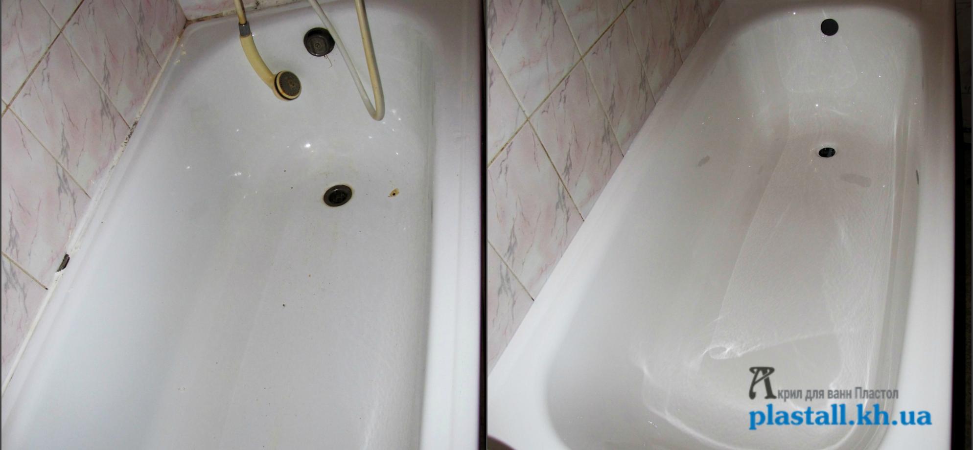 Восстановление ванны в Люботыне