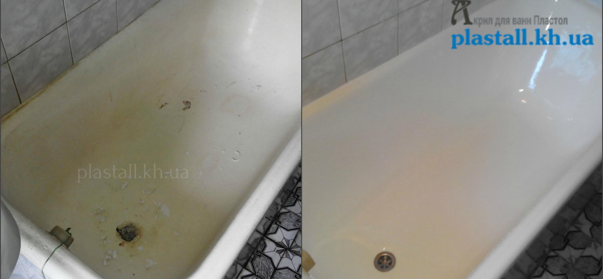 Восстановление эмали ванны акрилом